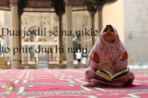 Duas prayers med tekst