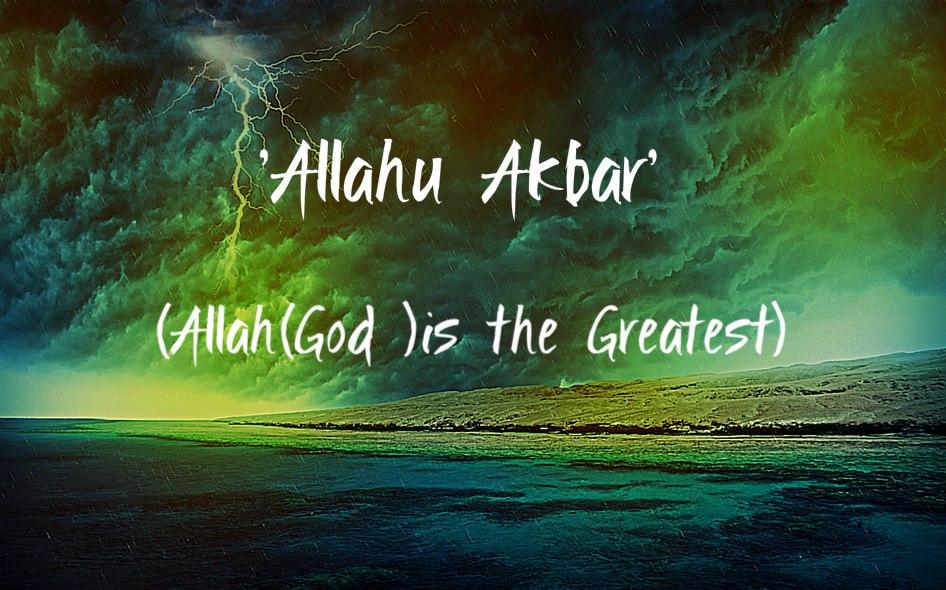 The Believers Increased In Faith Allahu Akbar