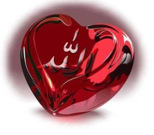 Allah elsker deg