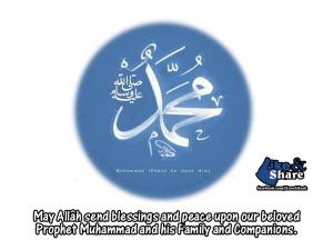 muhammad (pbuh) 2