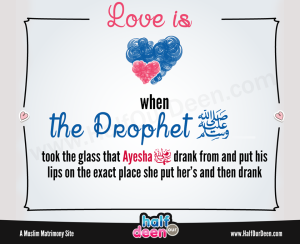love between spouse, sunnah