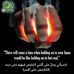 coal hand islam