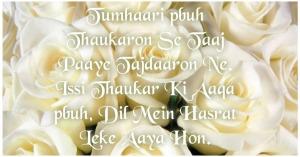 tumhaari-thaukaron-se-taaj-paaye-tajdaron-ne