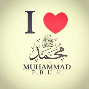 prophet-muhammad-pbuh-i-love-mohammad
